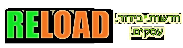 חדשות. בידור. עסקים – Reload